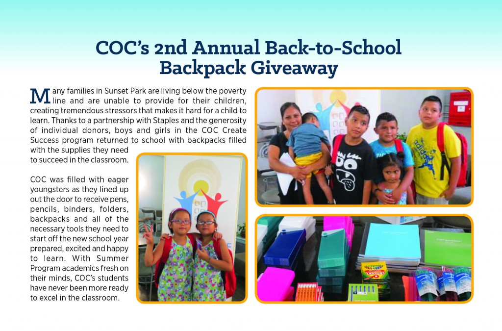 Back to School Giveaway Article